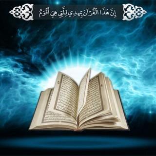 قصص قرآن از منظر استاد معرفت