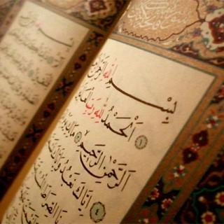 داستان در قرآن