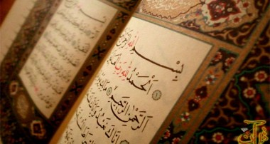 اسلوب معجزه آسای قرآن