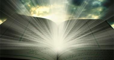 قرآن و تئوري تحوّل (2)