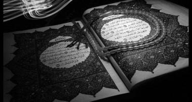 جنّ در قرآن (۱)