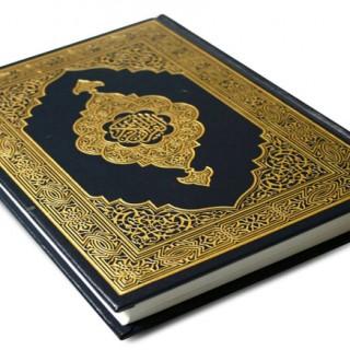 مفاهیم جانشین واژهی دین در قرآن