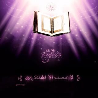 ابتلا و آزمایش در قرآن (2)