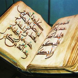 تاریخ از منظر قرآن