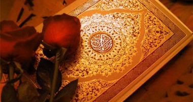 سخن امام رضا از راز جاودانگی قرآن