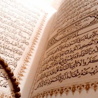 معناشناسی واژهی دین در قرآن کریم