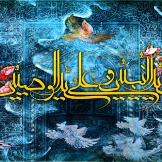 کامل ترین پیام غدیر ترجمه روان از خطابه جهانی پیامبر اکرم در غدیر خم