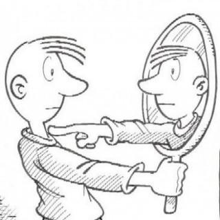 آینه باش