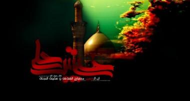 آخرین نماز امام حسین (ع)