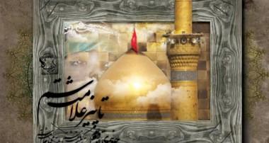 جلوه هایی از پایداری و استقامت در سیره عملی و قولی سالار شهیدان (۲)