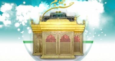 فرهنگ زیبابینی امام عاشورا از منظر قرآن و روایات
