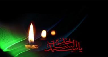 امام سجاد علیه السلام در روز عاشورا