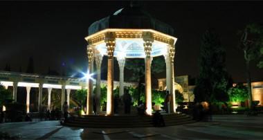 ویژه بزرگداشت حافظ شیرازی