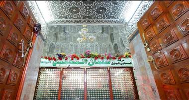 روز بزرگداشت سلمان فارسی