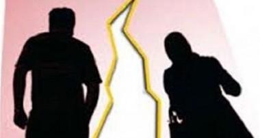 طلاق و مشکلات جنسی