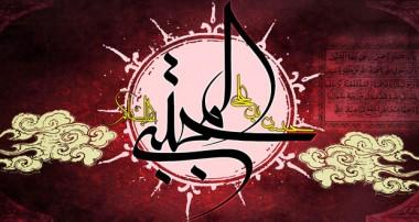 سیمای زندگانی امام حسن مجتبی علیه السلام