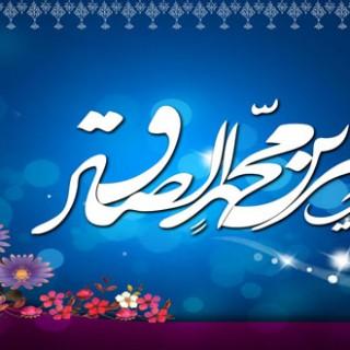 امام صادق علیه السلام و زهد صوفیان