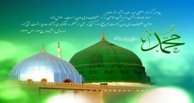 داستانهای کوتاه از پیامبر اکرم (ص) (۴)