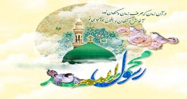 داستانهای کوتاه از پیامبر اکرم (ص) (۳)