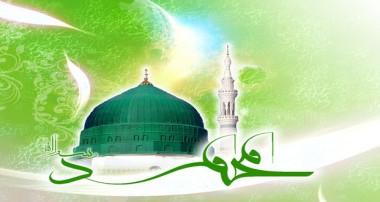 نبی رحمت در کلام اندیشمندان (9)