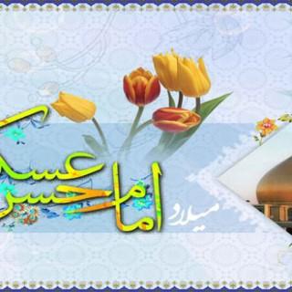 ۵ مصداق و مظهر ابهت اسلام