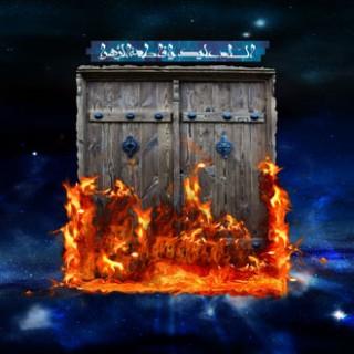 اثبات شهادت حضرت زهرا (سلام الله علیها) از منابع اهل سنت