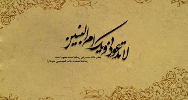 مصیبت ام البنین(س) مادر حضرت عباس(س)
