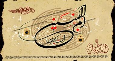 ام البنین علیها السلام، همسر و مادری نمونه