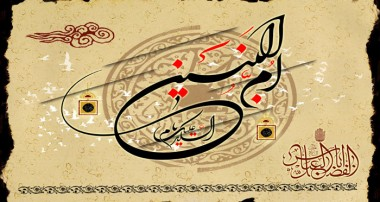 ام البنين علیها السلام، همسر و مادری نمونه