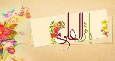 احادیث امام باقر (ع): ارزش و اهمیت آموزش