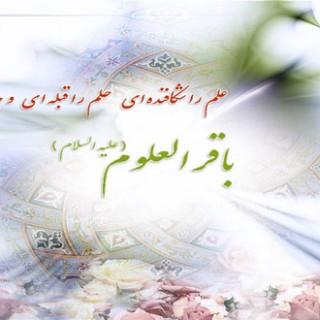 کرامات امام محمد باقر