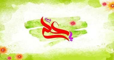 امام علی علیه السلام و پاسخ به همه سؤالات