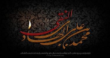 حکاياتي از امام علي النقي عليه السلام