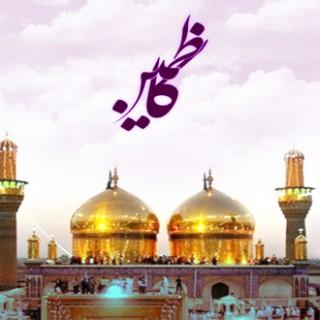 احادیث امام کاظم علیه السلام: راههای قرب به خدا