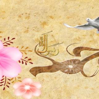 وصیت های پیامبر اکرم صلی الله علیه و آله به امام علی علیه السلام