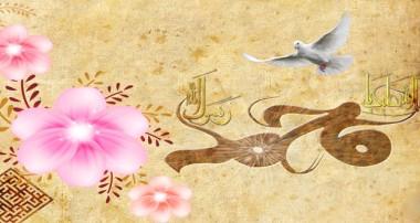 در بيان اخلاق و آداب غذا خوردن حضرت محمد (ص)
