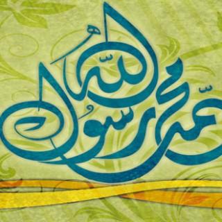 بیان امام علی علیه السلام در توصیف پیغمبر اکرم (ص)