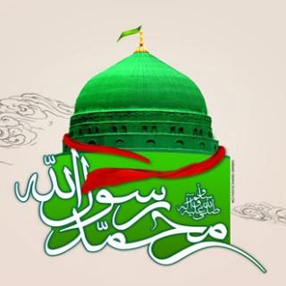 محمد، پیامبر نجات