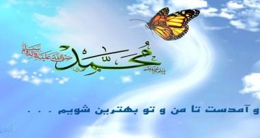چگونه قرآن بر خاتمیت پیامبر گواهی می دهد