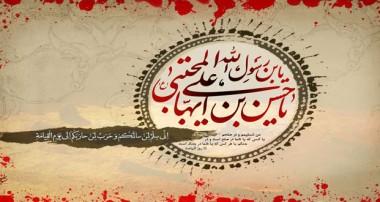 صلح امام حسن(علیه السلام) ضامن بقاى اسلام