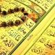 ای کاش های قرآنی