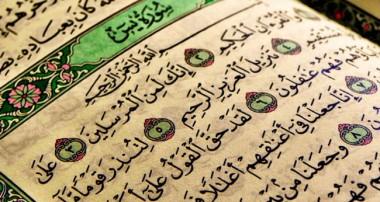 موضوعات استدلال بر مسألهی خداگرایی در قرآن