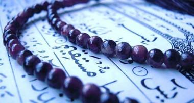 خواص آيات و سوره ها