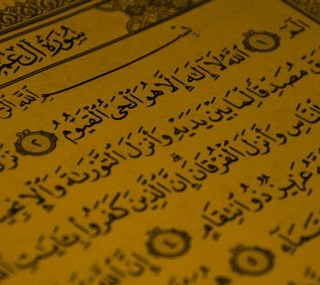 آسمان از دیدگاه قرآن و دانش نجوم (5)