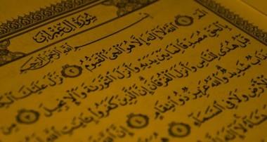 داستان موسی و هارون در قرآن