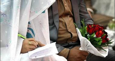 ۱۲ نکته مهم در تصمیمگیری برای ازدواج