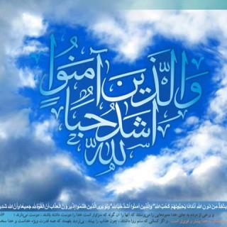 بررسی تأثیر مثبت اندیشی از دیدگاه قرآن و حدیث(4)