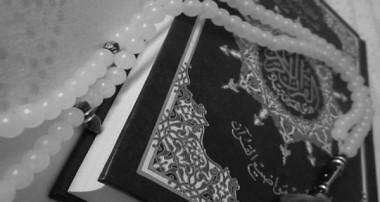 دلایل عنایت الهی بر توحید خداوند در قرآن