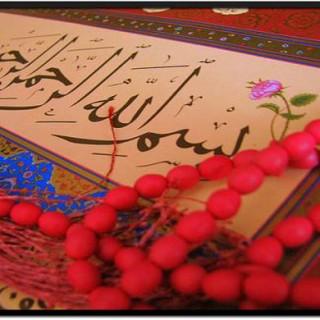داستانهای پیامبر اکرم (ص) : استماع قرآن