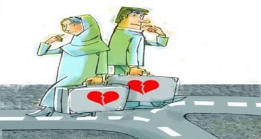 ۲۱ راه تضمینی برای فروپاشی رابطه